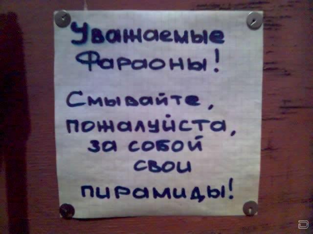http://hihiho.ucoz.ru/_si/0/34081741.jpg